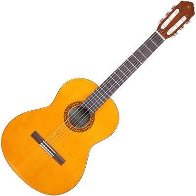 Yamaha Beginner Guitar Starter Bundle (3/4 Sized Guitar) AGE 10 - 12