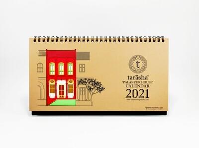 'Palanpur House' Calendar 2021