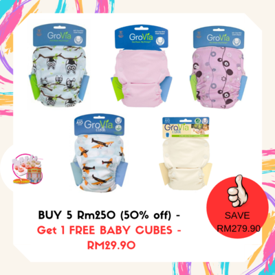 GROVIA Diapers AIO (All-in-1) 5pcs - FREE 1x 8x 1oz Baby Cubes.