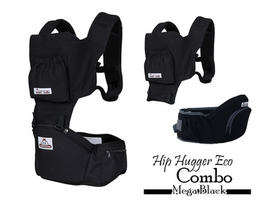 Baby Nari Hip Hugger Eco Combo. Loose pcs. No box.