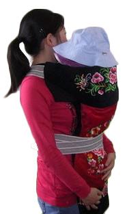 Yun Kee Gudian Yunnan Baby Carrier