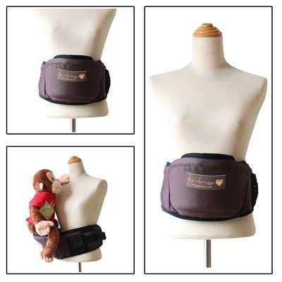 Baby Nari Infant Hip Seat - Brown