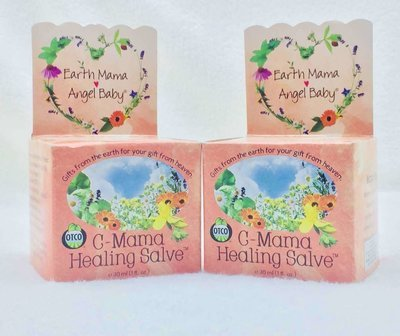 Earth Mama Healing Salve (Herbal Scar & Skin Balm)