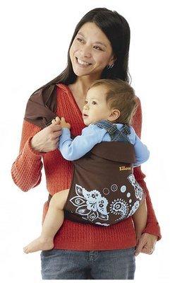 Ellaroo Mei Hip (Mango Mahogany) Baby Carrier