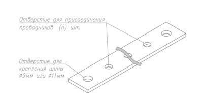ГЗШ.00-430.120.2М8-М