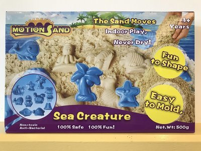 Motion Sand® Sea Creature (500g)