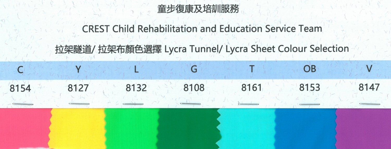 Lycra Sheet 拉架布