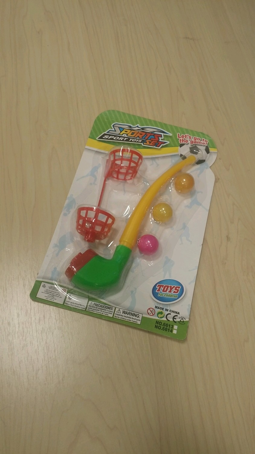 Double Basket Blow Pipe 雙籃吹管