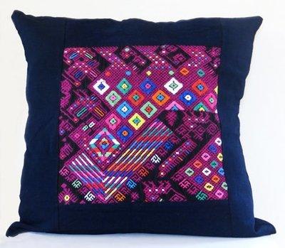 Nahualá Huipil Cushion Cover