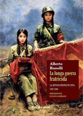 La lunga guerra fratricida_eBook