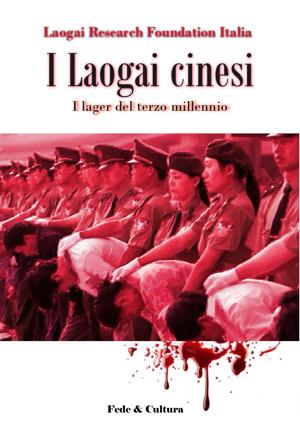 I Laogai cinesi_eBook