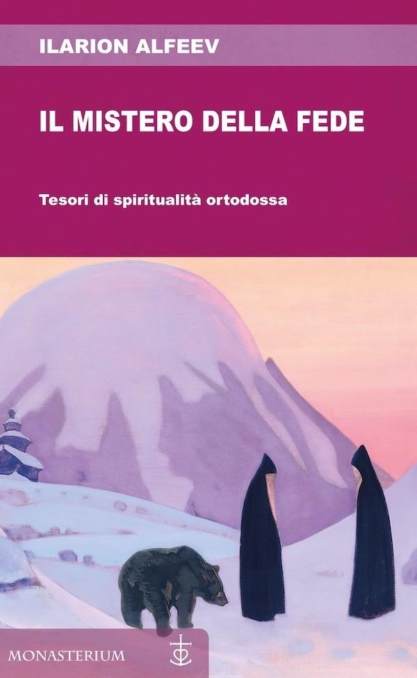 Il mistero della fede_eBook