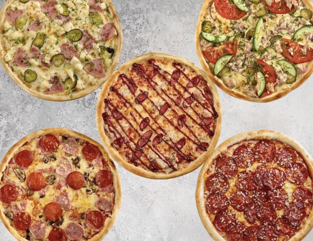 Набор из 5 пицц