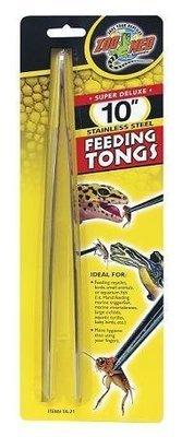 10' Stainless Steel Feeding Tongs