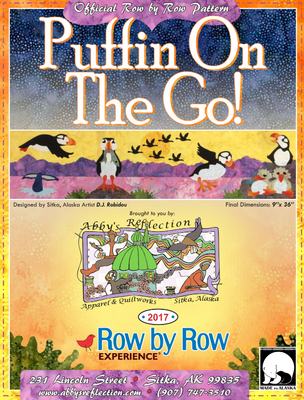 PUFFIN ON THE GO PATTERN, 2017 ROW BY ROW