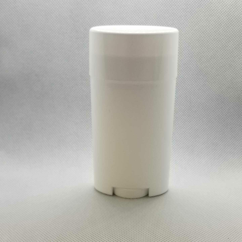 Oval 2.5oz White Tubes
