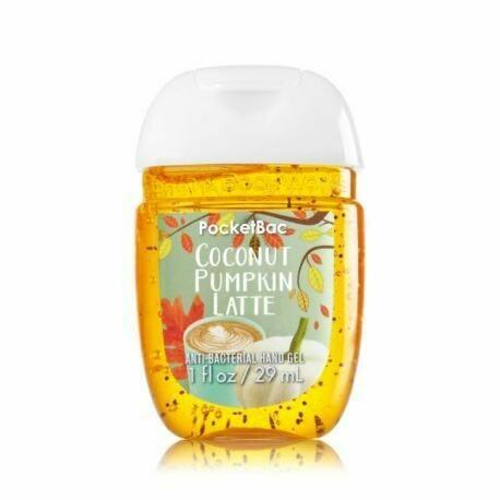 Coconut Pumpkin Latte BBW Type Fragrance Oil