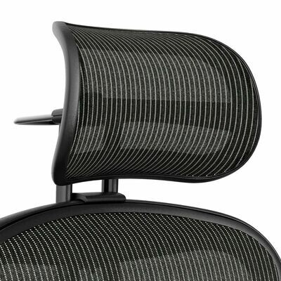 Atlas Suspension Mesh Headrest for Herman Miller Classic Aeron Chair