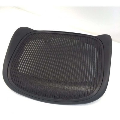 Aeron Chair Replacement Seat Pan - Size A - Graphite & Black Carbon