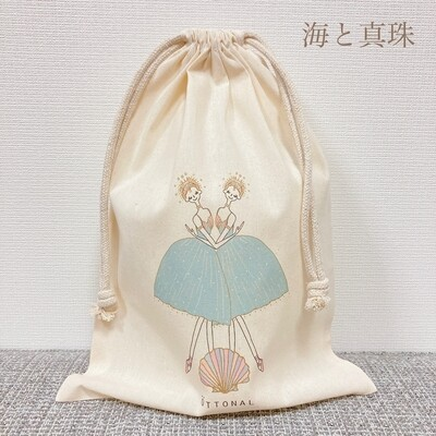 Ocean and Pearls Ballerina Cotton Purse