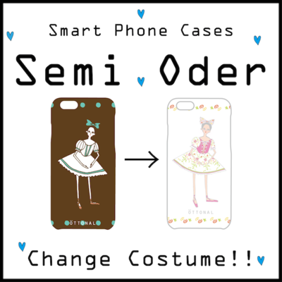 ●Option● Change Costume