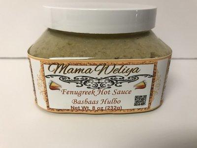 Fenugreek Hot Sauce (Basbaas Hulbo)