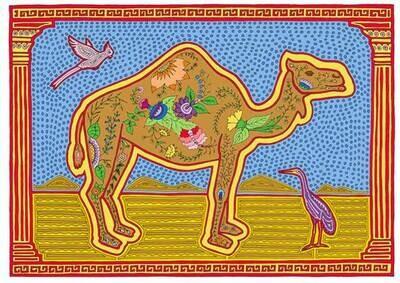 Chintz Camel