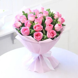 Pink Roses Round Bouquet