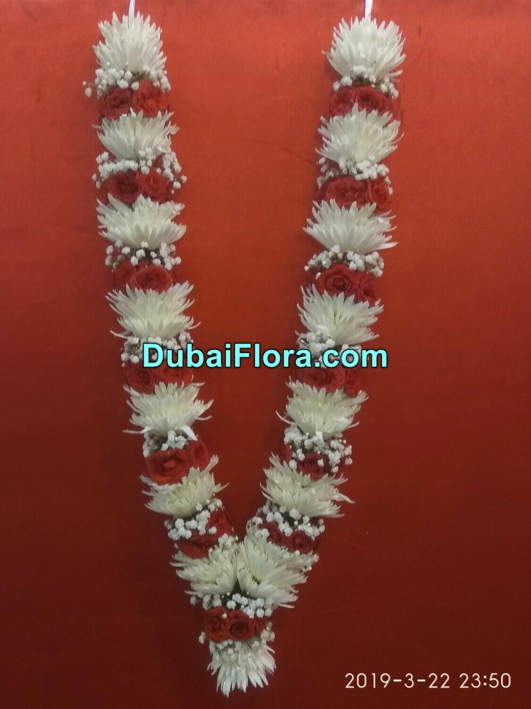 Chrysanthemum and Roses Garland (Haar)
