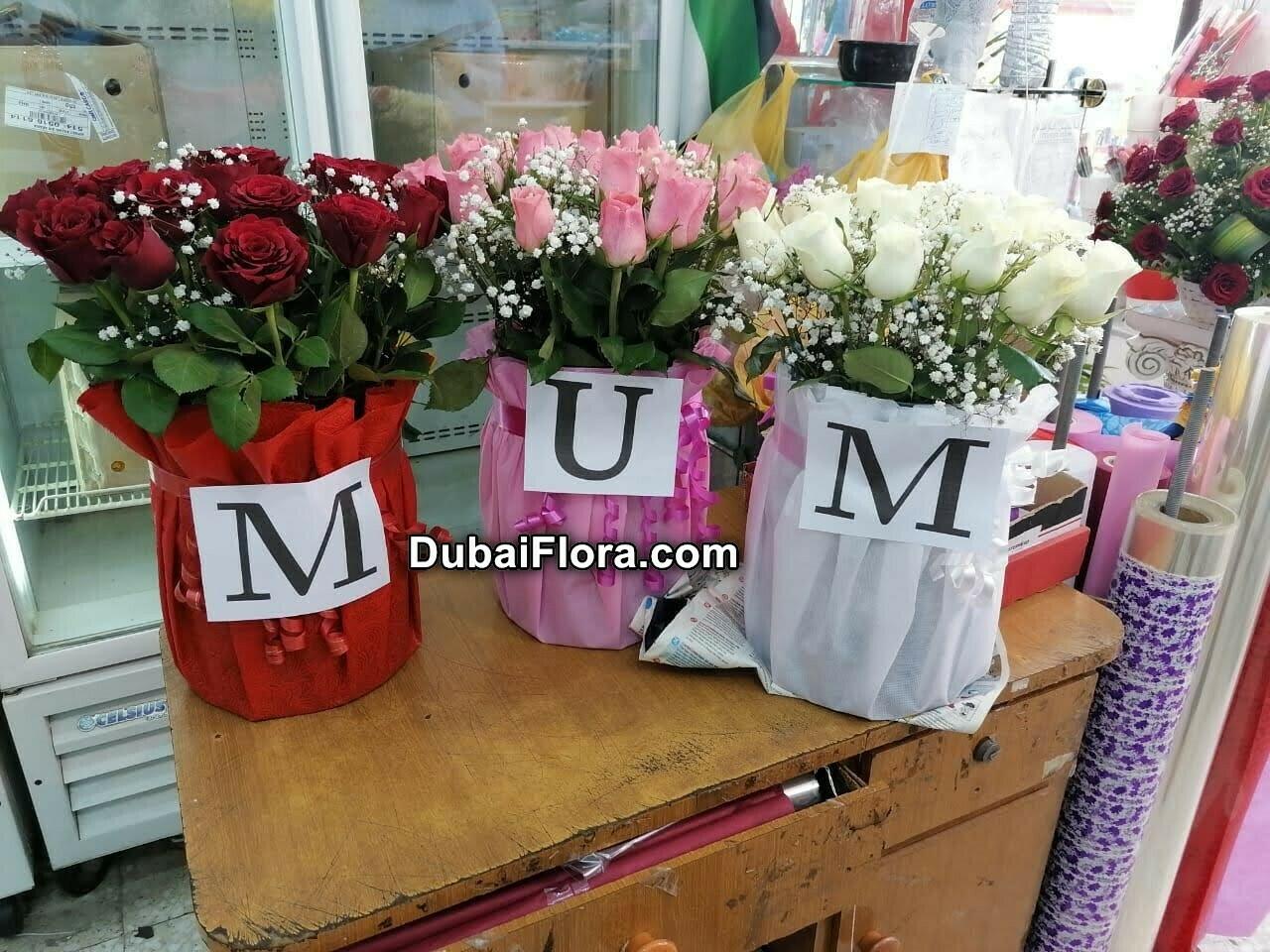 Arrangement Bouquet