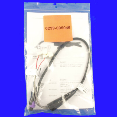 65-01019, AUX BUTTON ADAPTER CABLE, 2019 - Present
