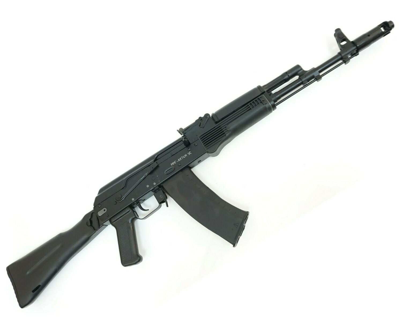 ММГ АК-74М (б/фут пр/скл б/пл)
