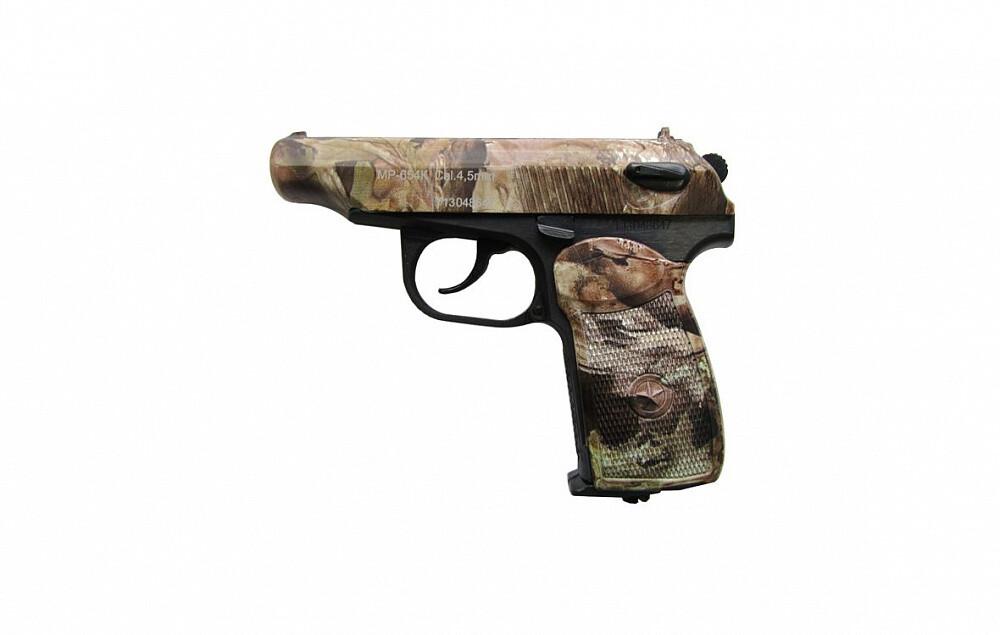 Пистолет пневматический газобалонный МР-654К-23 кмф, обн. ручка 84189,