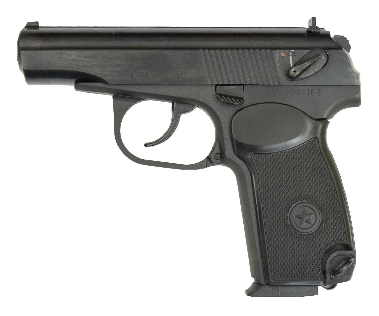 Пистолет пневматический газобалонный МР-658К 84349,