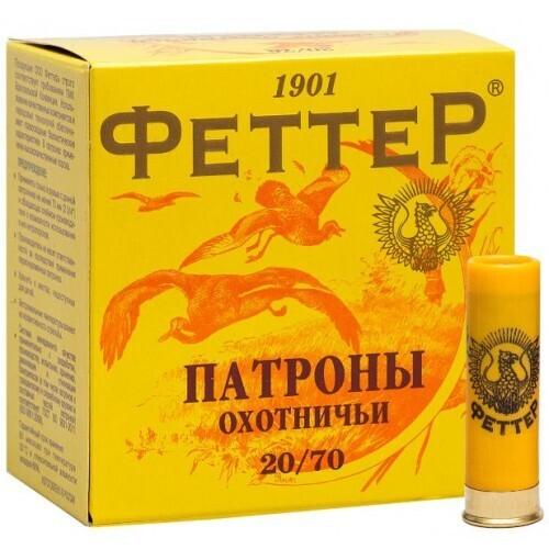 "Патрон ""ФеттеР"" дробовой 20/70"