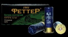 Охотничьи патроны 12 калибра Феттер картечь 6,2 мм