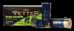 Охотничьи патроны 12 калибра Феттер картечь 5,6 мм