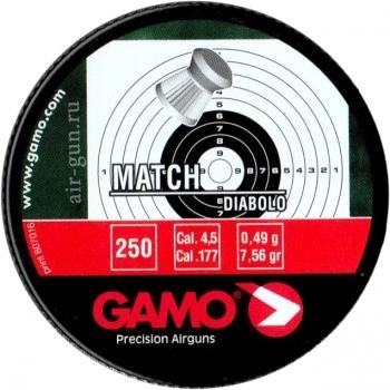 Gamo Match, 4,5мм,  (250шт.)