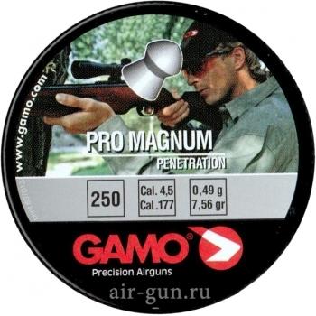 GAMO Pro Magnum, 4,5 мм, 250 шт.
