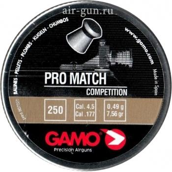 GAMO Pro Match, 4,5 мм, 250 шт.
