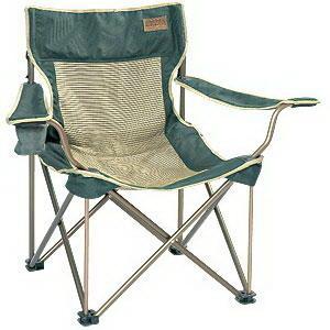 Кресло Сompanios S FT-001