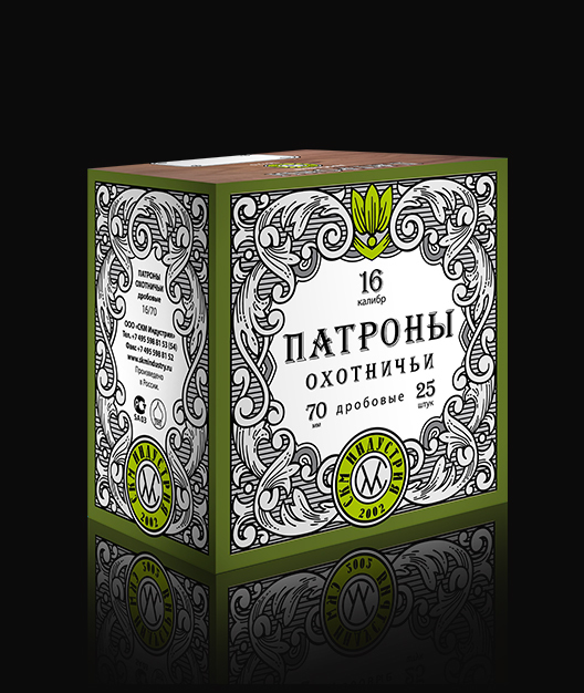 Патроны охотничьи дробовые СКМ 16/70, 30 гр