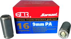 Патрон 9 мм РА Барнаул уп. 16 шт.