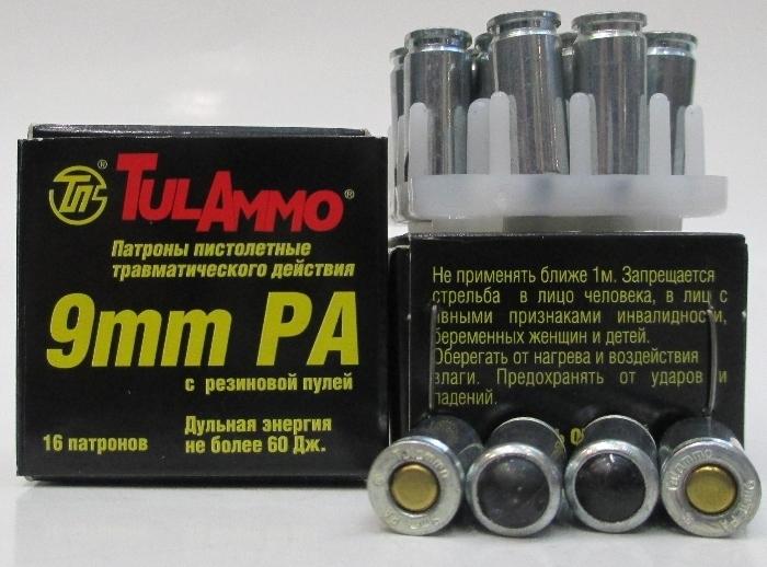 Патрон 9 мм РАТула уп. 16 шт.
