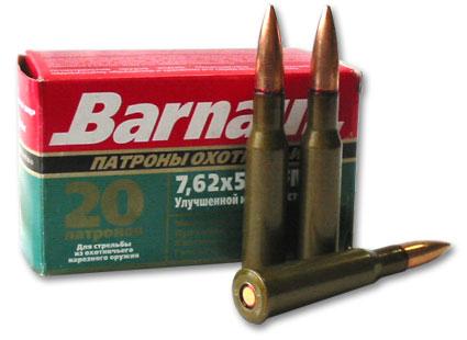 Патрон 7,62x54 оболочка Барнаул
