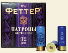 Патрон «ФеттеР» 32 гр. 12/70