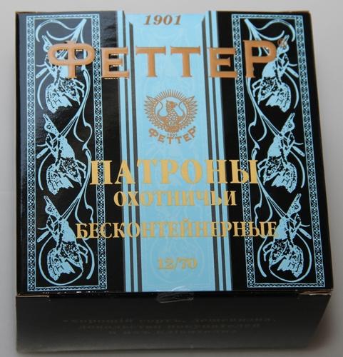 Патрон «ФеттеР» 32 гр. 12/70 Бесконтейнерный