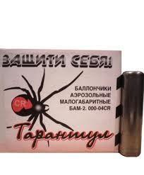 "БАМ-мини ""Тарантул"" 13х50"