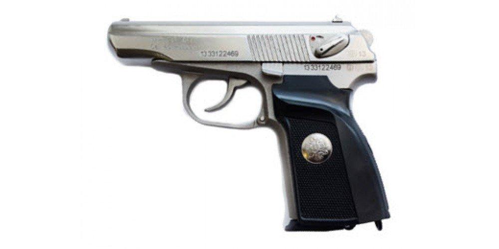 МР-80-13Т, Ni,  герб, КС