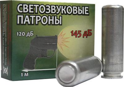 Калибр 18,5x55: Патрон СветоЗвуковой